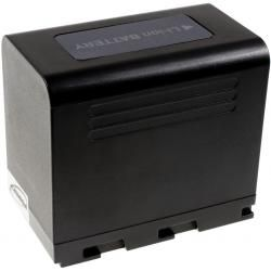 baterie pro profi-Videokamera JVC GY-HMQ10E (doprava zdarma u objednávek nad 1000 Kč!)