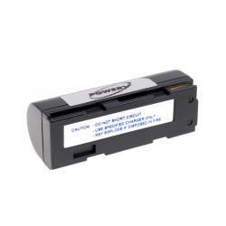 baterie pro Ricoh Caplio RDC-i500 (doprava zdarma u objednávek nad 1000 Kč!)