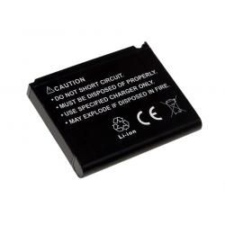aku baterie pro Samsung Galaxy i7500 (doprava zdarma u objednávek nad 1000 Kč!)