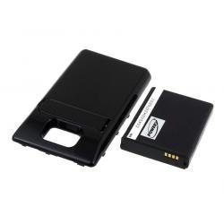 aku baterie pro Samsung Galaxy SII 3200mAh černá (doprava zdarma u objednávek nad 1000 Kč!)