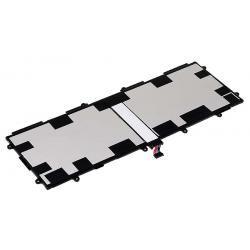 baterie pro Samsung Galaxy Tab GT-P7500/ Typ SP3676B1A (doprava zdarma u objednávek nad 1000 Kč!)