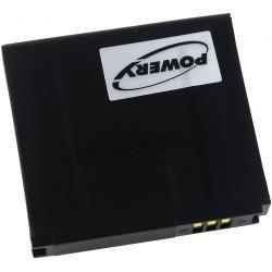 baterie pro Samsung S8000 (doprava zdarma u objednávek nad 1000 Kč!)