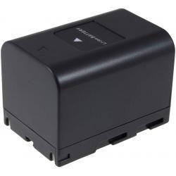 aku baterie pro Samsung SC-D75 3000mAh (doprava zdarma u objednávek nad 1000 Kč!)