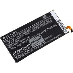 baterie pro Samsung SM-A500FU (doprava zdarma!)