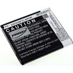 baterie pro Samsung SM-G355 (doprava zdarma u objednávek nad 1000 Kč!)