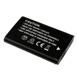 baterie pro Samsung SMX-C10 (doprava zdarma u objednávek nad 1000 Kč!)