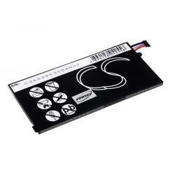 baterie pro Samsung Tablet GT-P1000 / Typ AA31D26 (doprava zdarma u objednávek nad 1000 Kč!)