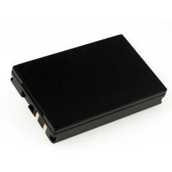 baterie pro Samsung VP-DX105i (doprava zdarma u objednávek nad 1000 Kč!)