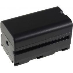 baterie pro Samsung VP-W80U 3700mAh (doprava zdarma u objednávek nad 1000 Kč!)