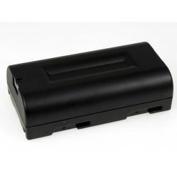 baterie pro Sanyo IDC-1000 (doprava zdarma u objednávek nad 1000 Kč!)