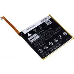 baterie pro Smartphone Huawei VIE-L09 (doprava zdarma u objednávek nad 1000 Kč!)