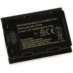 baterie pro Sony Alpha a7 III (doprava zdarma!)