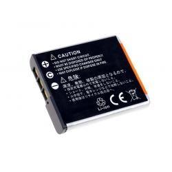 baterie pro Sony Cyber-shot DSC-W80/P (doprava zdarma u objednávek nad 1000 Kč!)