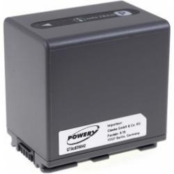 baterie pro Sony DCR-DVD304E 2100mAh (doprava zdarma u objednávek nad 1000 Kč!)