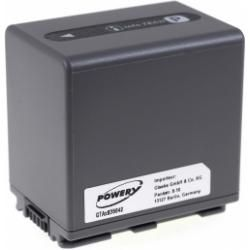 baterie pro Sony DCR-SR40E 2300mAh (doprava zdarma u objednávek nad 1000 Kč!)