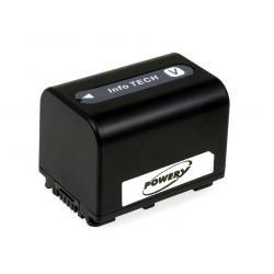 baterie pro Sony DCR-SX85E (doprava zdarma u objednávek nad 1000 Kč!)