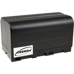baterie pro Sony DCR-VX2100E 4600mAh (doprava zdarma u objednávek nad 1000 Kč!)