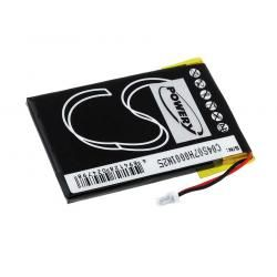 baterie pro Sony E-Book Reader PRS-500U2 (doprava zdarma u objednávek nad 1000 Kč!)