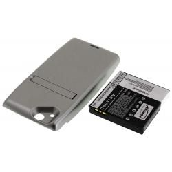 baterie pro Sony Ericsson LT15a 2500mAh stříbrná (doprava zdarma u objednávek nad 1000 Kč!)