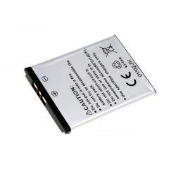 baterie pro Sony-Ericsson W200i (doprava zdarma u objednávek nad 1000 Kč!)