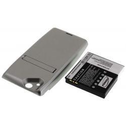 baterie pro Sony Ericsson Xperia Arc 2500mAh stříbrná (doprava zdarma u objednávek nad 1000 Kč!)