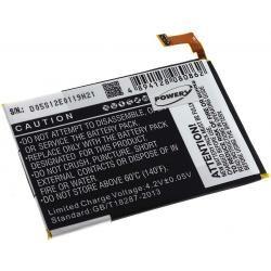 baterie pro Sony Ericsson Xperia SP (doprava zdarma u objednávek nad 1000 Kč!)