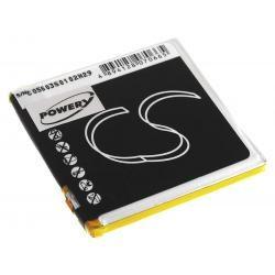 baterie pro Sony Ericsson Xperia T LT30p (doprava zdarma u objednávek nad 1000 Kč!)