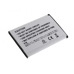 baterie pro Sony-Ericsson Xperia X1 (doprava zdarma u objednávek nad 1000 Kč!)