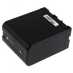 aku baterie pro Sony prof. kamera PMW-EX3 (doprava zdarma!)