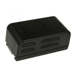 baterie pro Sony Videokamera CCD-V801 4200mAh (doprava zdarma u objednávek nad 1000 Kč!)
