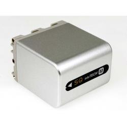 baterie pro Sony Videokamera DCR-DVD200E 5100mAh (doprava zdarma u objednávek nad 1000 Kč!)