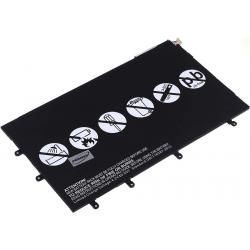 "baterie pro Sony Xperia Tablet Z 10.1"" / Typ LIS3096ksPC (doprava zdarma!)"