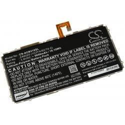 baterie pro tablet Acer Iconia One 10 (B3-A10) (doprava zdarma u objednávek nad 1000 Kč!)