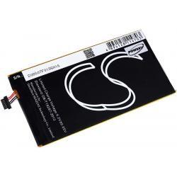 baterie pro tablet Alcatel One Touch EVO 7 / Typ TLP041B2 (doprava zdarma u objednávek nad 1000 Kč!)