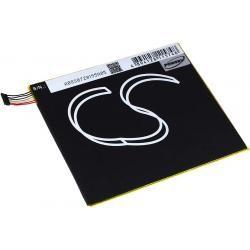baterie pro tablet Amazon SR87MC (doprava zdarma u objednávek nad 1000 Kč!)