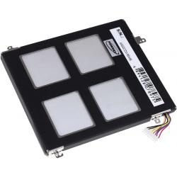 baterie pro Tablet Asus Eee Slate B121-1A016F (doprava zdarma!)