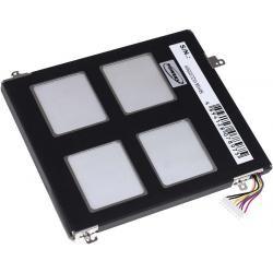 baterie pro Tablet Asus Eee Slate B121-1A031F (doprava zdarma!)