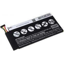 baterie pro Tablet Asus ME370TG (doprava zdarma!)