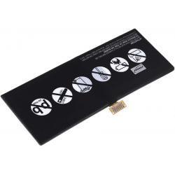 baterie pro Tablet Asus Typ C12-TF400C (doprava zdarma!)