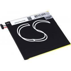 baterie pro tablet Asus ZenPad 10 (doprava zdarma u objednávek nad 1000 Kč!)