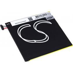 baterie pro tablet Asus ZenPad 10 / Typ C11P1502 (doprava zdarma u objednávek nad 1000 Kč!)
