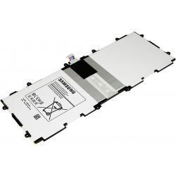 baterie pro tablet Samsung Galaxy Tab 3 10.1 / Typ T4500E originál (doprava zdarma u objednávek nad 1000 Kč!)