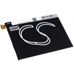 baterie pro tablet Samsung Galaxy Tab S2 8.0 (doprava zdarma u objednávek nad 1000 Kč!)