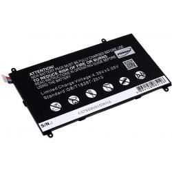 baterie pro Tablet Samsung SM-T325 (doprava zdarma u objednávek nad 1000 Kč!)