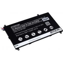 baterie pro Tablet Samsung Typ 4800E (doprava zdarma u objednávek nad 1000 Kč!)