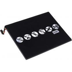 aku baterie pro Tablet Toshiba Typ PA5123U-1BRS (doprava zdarma!)