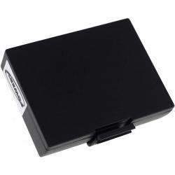aku baterie pro tiskárna Zebra EM 220 (doprava zdarma u objednávek nad 1000 Kč!)