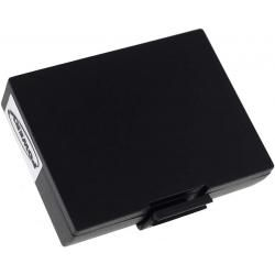 aku baterie pro tiskárna Zebra Typ P002512 (doprava zdarma u objednávek nad 1000 Kč!)