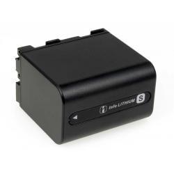 baterie pro Video Sony Typ NP-FS12 4200mAh (doprava zdarma u objednávek nad 1000 Kč!)