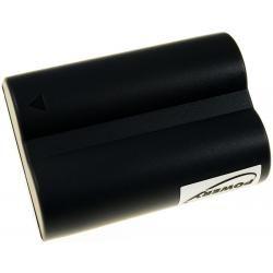 baterie pro Videokamera Canon PowerShot G5 (doprava zdarma u objednávek nad 1000 Kč!)